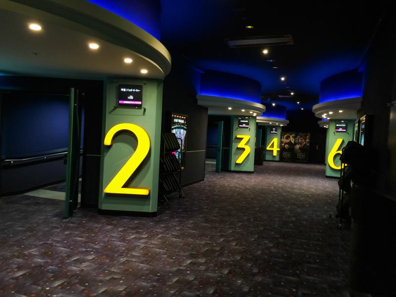 イオンシネマ熊谷で映画「この世界の片隅に」を観てきた!〜駐車場5時間無料、オンライン席予約で安心!〜