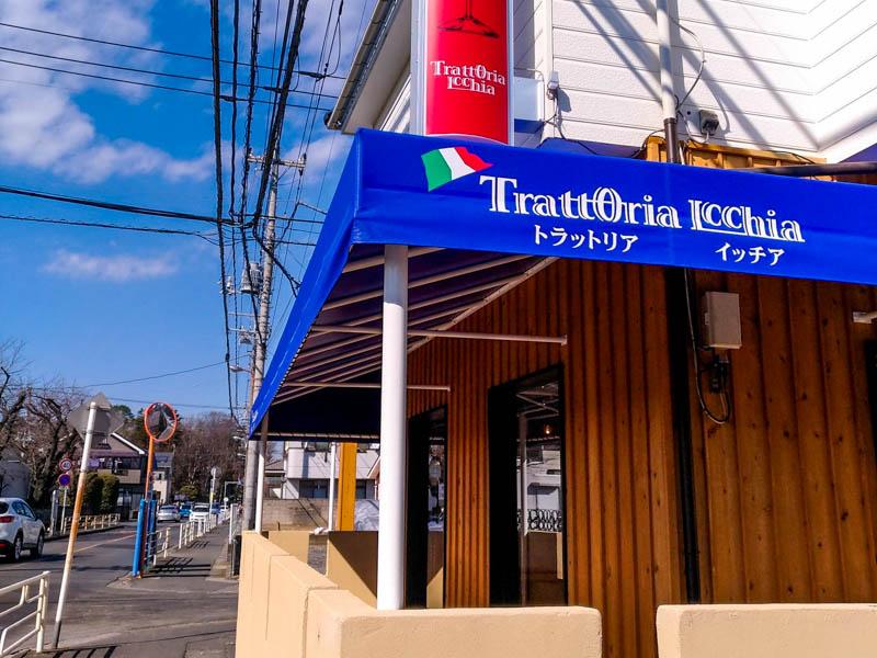 「トラットリア イッチア」奴跡地に2月25日オープン(行ってきたぷちレポ付)