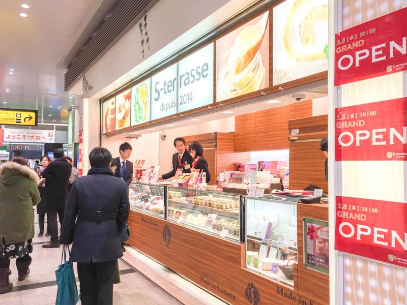 スイーツ専門店「エス・テラス」大宮駅ナカに2月8日オープン!こだわり卵のなめらかプリンを速攻食べてみた!