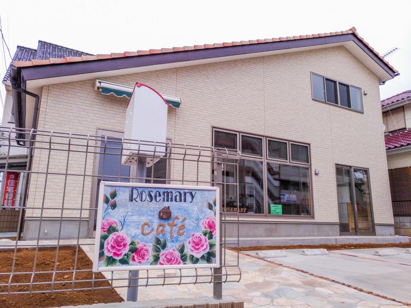 【北本・カフェ】Rosemary cafe(ローズマリーカフェ) 4月オープン予定 → 5月17日オープン