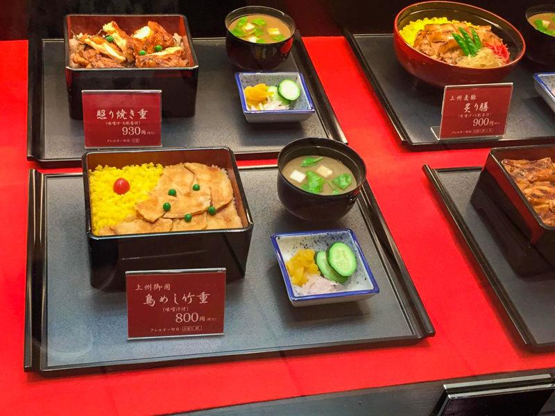 登利平・お食事処(レストラン)メニューまとめ