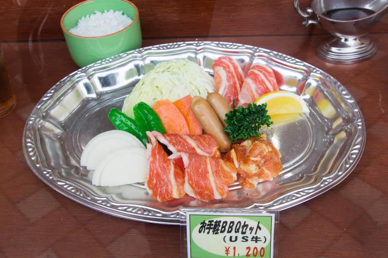 東武動物公園「G'sレストラン」メニューまとめ