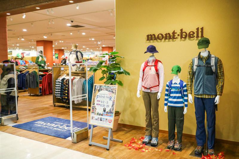 大宮OPA(オーパ)跡地に新店が続々オープン!モンベル、ユニクロなど5店舗