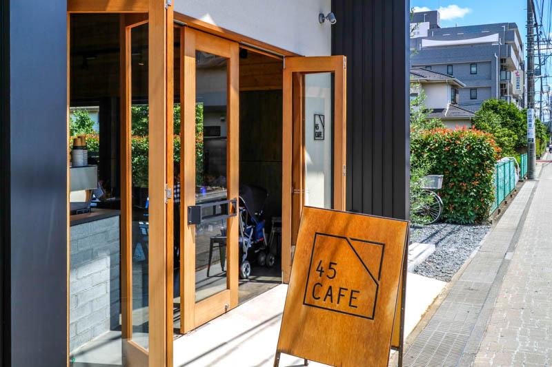 【宮原・カフェ】45cafe(フォーファイブカフェ)
