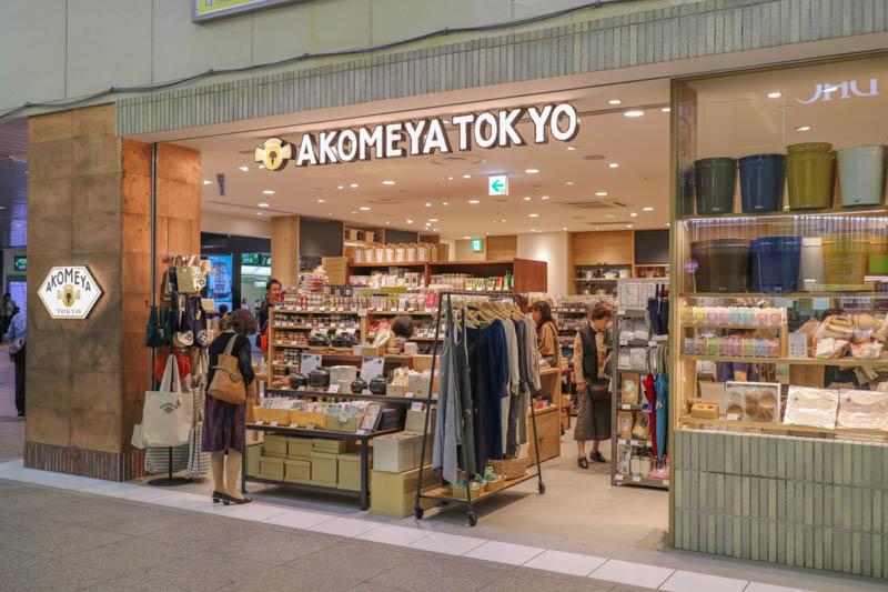 アコメヤ トウキョウ 大宮店へ行ってきた!〜お米がテーマのライフスタイルショップ〜