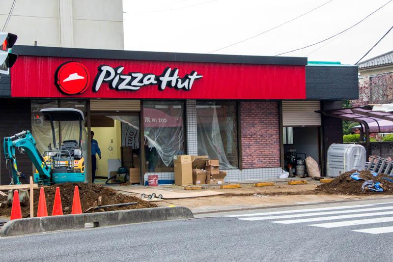 ピザハット 北本二ツ家店 12月2日オープン!